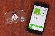 SuicaにLINE Payでチャージする方法、キャンペーン等で効果的にLINE Pay還元を受ける1つの施策