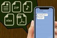 LINEでPDFやエクセル・ワード等のファイルを添付送信する方法