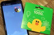 LINEプリペイドカードの使い方、購入方法からスタンプの買い方まで解説【iPhone/Android】