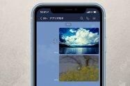LINEで写真(画像)が送れないときに試したい対処法まとめ【iPhone/Android】