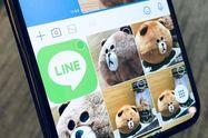 LINEで写真(画像)・動画を送信する方法 3つの送り方