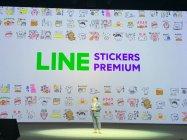 LINE、スタンプの使い放題サービスを発表 月240円で300万セット、学生は半額