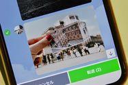 超簡単にLINEの写真を転送できる トークに転送、メールやアプリで転送する方法を紹介