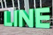 【LINE】アップデートでiOS 12に対応、通知をトークルームごとに表示する「グループ通知」やSiriショートカットなどが利用可能に