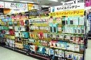 大容量のモバイルバッテリーの選び方と売れ筋ランキング【ヨドバシ新宿西口編】