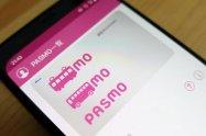Androidスマホの機種変更で「モバイルPASMO」を移行する方法