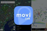 シンプルな機能で操作が簡単。初めてカーナビアプリを試してみたい人におすすめの「moviLink」