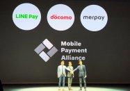 d払い、LINE Pay・メルペイと加盟店を相互に開放 ドコモがMoPAに参画