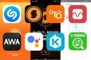 鼻歌・楽曲検索アプリ おすすめ鉄板まとめ【iPhone/Android】