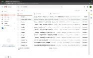 Gmailが刷新、今すぐ新しいGmailを試すには