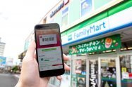 PayPay(ペイペイ)でコンビニ等で支払いする方法まとめ