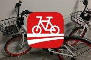 料金は都内最安値、かんたん操作でスムーズに自転車をレンタルできる「PiPPA」