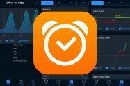 睡眠の質を上げる、定番の目覚ましアプリ「Sleep Cycle alarm clock」