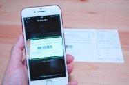 スマホで公共料金を支払う3つの方法LINEPay・Yahoo!Japan・PayB