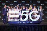 ソフトバンク、「5G」サービスを3月27日開始 料金は4Gプランから実質据え置き