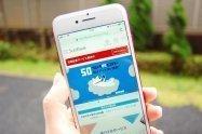 【ソフトバンク】データ通信量や料金、契約内容などを確認・変更する方法【iPhone/Android】