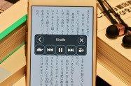 オーディオブック代わりに? スマホのテキスト「読み上げ」機能の活用術【iPhone/Android】