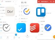 ToDo・タスク管理アプリ おすすめ鉄板まとめ【iPhone/Android】