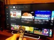 アマゾンのFire TV(Stick)でYouTubeを視聴する方法