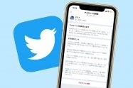 Twitterでアカウント削除(退会)する方法──消した後に復活させる手順も紹介【iPhone/Android/PC】
