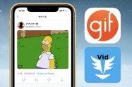 TwitterのGIF画像を保存(ダウンロード)する方法【iPhone/Android】