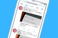 Twitter検索コマンド 完全ガイド──期間指定、キーワード除外、リツイート数の指定など