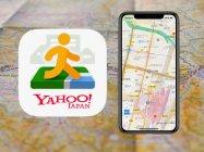 Yahoo!マップの使い方を解説、ゼンリンの情報で作られた地図に注目