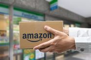 Amazon「コンビニ受け取り」のやり方 保管期限や受け取りできないケースなども解説