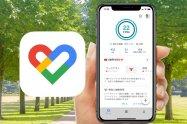 健康管理アプリ「Google Fit」のおすすめポイント 使い方と連携できるアプリ・スマートウォッチも紹介
