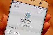 Androidスマホで自分の電話番号を確認・登録する3つの方法