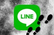LINEで「足跡」(閲覧履歴)が残るケースとは プロフィールやタイムラインを見ると相手にバレる?