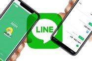 LINE Pay(ラインペイ)で送金する方法──手数料や本人確認、できない時の対処法なども解説