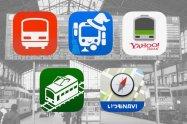 無料の乗換案内アプリ おすすめ鉄板まとめ【iPhone/Android】