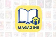 【Tマガジン】月額400円で450の雑誌読み放題、特徴やラインナップを紹介