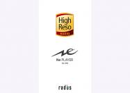 ハイレゾ音源を再生できるアプリ「Ne PLAYER for iOS」がリリース、Android版と共に4月21日までセール価格の1080円で販売