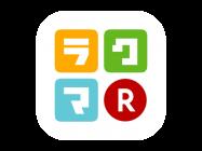 ラクマ:出品・販売手数料が無料、楽天ポイントも使える総合フリマアプリ