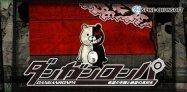 PSPソフト「ダンガンロンパ 希望の学園と絶望の高校生」のAndroid版アプリがリリース