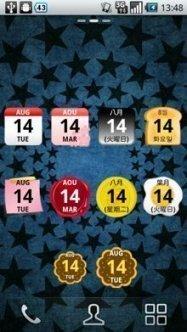 アプリ「Sakura Calendar Widget 2(桜の暦)」今日の日付を表示する、デザインが豊富なウィジェット #Android