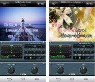 自分だけのカラオケ練習に使える、アプリ「セガカラ歌い放題」は無料試聴が可能、曲も充実
