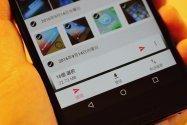 簡単すぎる、無料でケーブル不要のファイル転送テク パソコン・スマホ間で写真・動画データを送受信できる「Send Anywhere」【iPhone/Android/PC】