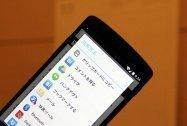 Nexus 5(Android 4.4 KitKat)で共有先が変更できなくなるバグ発生中、今のところ根本的な解決策なし