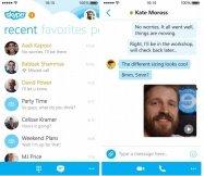 Skype for iPhoneが大幅刷新、5倍高速化やグループチャット強化など