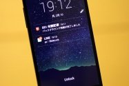 SlideLock:iPhoneのようにロック画面に通知を表示、スワイプで処理するAndroidアプリ