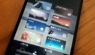 Google、写真加工アプリ「Snapseed」をメジャーアップデート