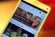 雑談力アップ、Xperiaのニュースアプリ「ソーシャライフニュース」でトリビアを集めたらスゴかった