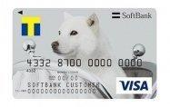 Tポイントが貯まるプリペイド「ソフトバンクカード」が3月6日提供開始、Visa加盟店で利用可能