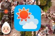 シンプルなデザインで使いやすさ抜群の天気予報アプリ「そら案内」
