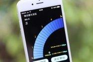 通信速度が分かる、スピードテストアプリ比較:「Speedtest.net」vs「RBB TODAY SPEED TEST」vs「SpeedSpot」