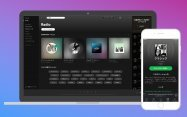 Spotify、好みの曲を自動で選んで流すラジオステーション機能を追加