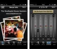 もう手放せない、どんな曲でもライブの音質を再現できるiPhoneアプリ「StagePass」